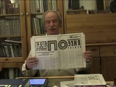 О Журнале ПОэтов гл. редактор Константин Кедров