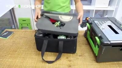 Супер чемоданчик