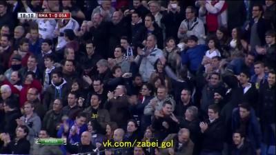 Реал Мадрид (Мадрид) – Осасуна (Памплона) – 2:0