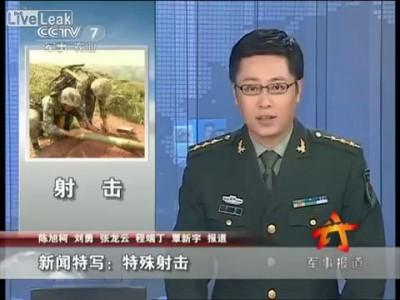 Как китайцы стреляют арт. снарядами без помощи пушек.