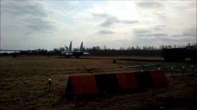 Скрытый авиационный инцидент СУ-30 (Владивосток) В/Ч №62231-4