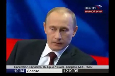 Путин не ответил на вопрос
