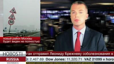 В Москве будет построен новый район