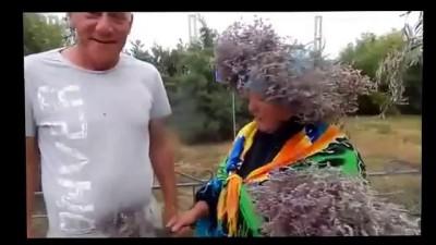 Колдуй баба Колдуй Дед