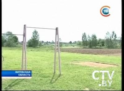 CTV.BY: В Беларуси футбольные поля засевают картошкой