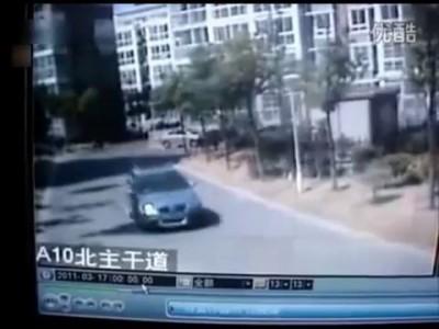 Автомобили быкуют