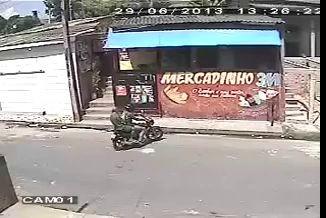 Бразильские грабители