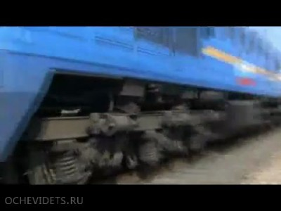 Собакен и поезд