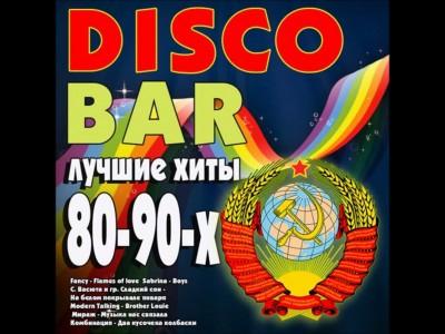 DiscoBar 80-90х. Лучшие хиты (2013)
