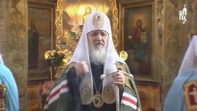 Lady Patriarch - Bog Face