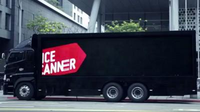 Реклама в Тайвани.