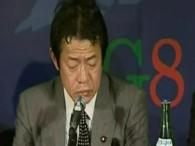 Japanese finance minister drunk at G-7