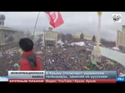 Информационная война. Крым
