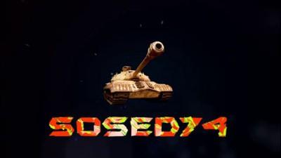 СУПЕРТЕСТ WoT - НЕРФ ПРОБИТИЯ - ШОКИРУЮЩИЕ ЦИФРЫ ... ЖЕСТЬ 9.8 9.9 0.9.8 World of Tanks Sosed74