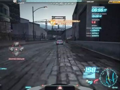 Я и NATHANHAEL. nfs world online