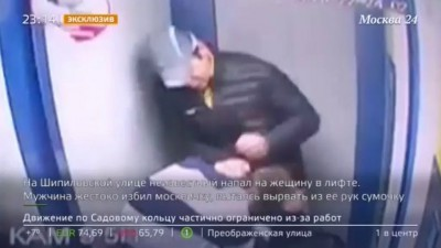 Грабитель в лифте