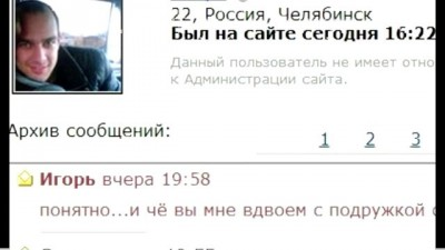 Чистый Челябинск