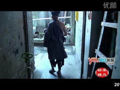 Китайский дружинник