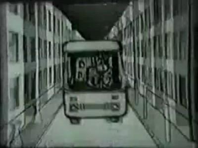 """Автобус (1981) - ХПИ - """"Как прекрасен этот мир ..."""""""
