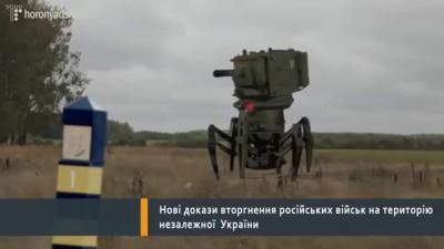 Шагающий танк КВ 2 ш