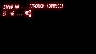 Самый страшный телефонный разговор 20го века. Взрыв на Чернобыле 26 апреля 1986 года.