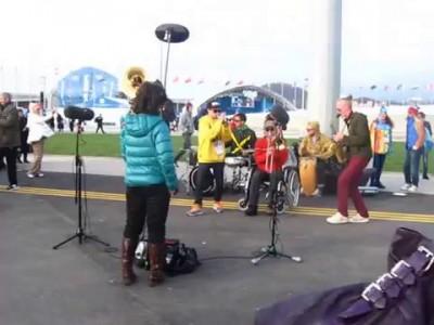 Прикольные музыканты на Сочи 2014