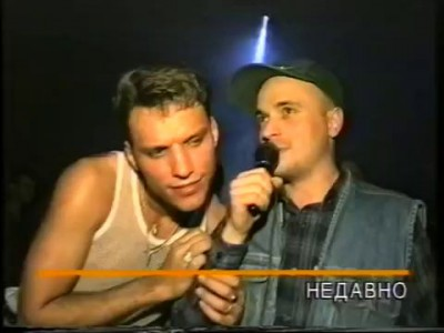 Педик из Харькова. 1997 год.