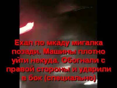 Мигалки на дорогах: это уже война!?
