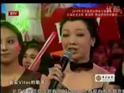 Витас vs Китайская уборщица