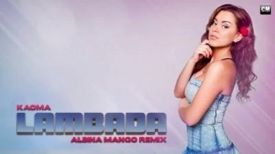 Kaoma - Lambada (Albina Mango Remix) [Clubmasters Records]