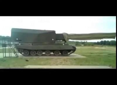 САУ - 2С35 «Коалиция-СВ»