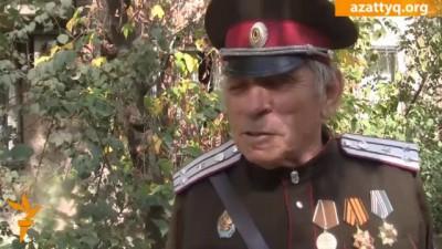 Казак и его «медаль за разведку в Украине»