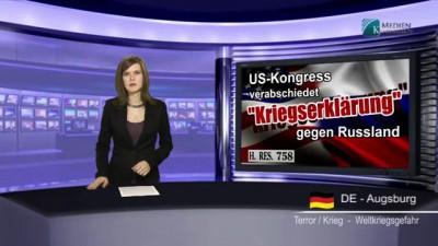 Конгресс США одобрил объявление войны против России