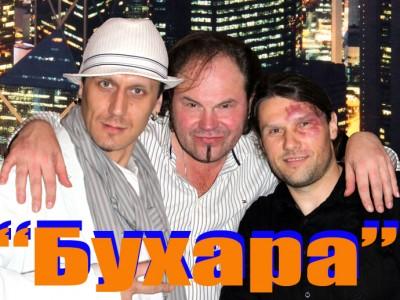 "Три Кола ft Олег Джаггер - ""Бухара"""