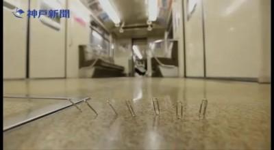 Магнитное поле в Японском метро
