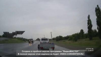 ДТП на выезде с Волгограда