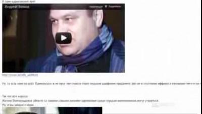 Депутат вызвал Навального на дуэль