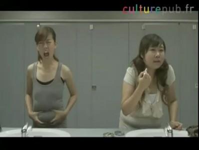 Японская реклама