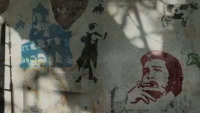 Танго на фасаде / Anima Buenos Aires: Stencil Tango