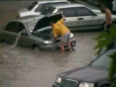 Потоп Симфер