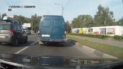 Неуважение на дороге