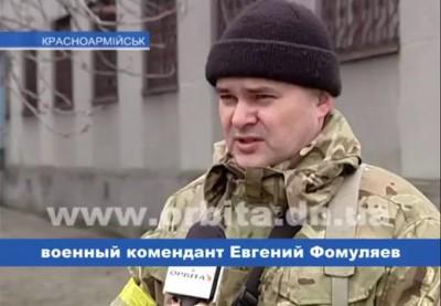 В Красноармейске военную комендатуру окружили бойцы Правого сектора