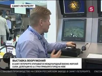 Пульт робота подводного