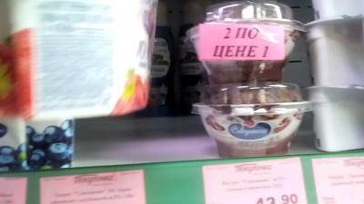 Магазин Покупочка