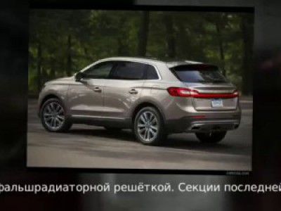 2016 Lincoln MKX Обзор 1080p #cars