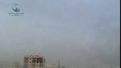 Град в Сирии