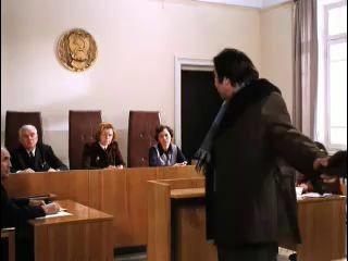 Суд - Мимино.