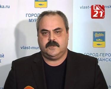 фонд помощи городу-герою Севастополю