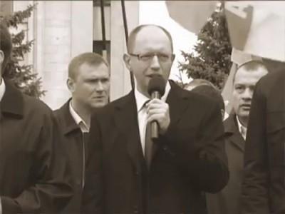 Митинг в Севастополе. Выступление Яценюка