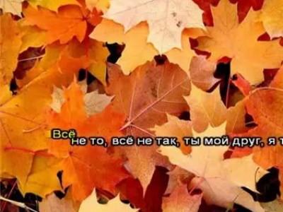 Михаил Шуфутинский - Третье сентября (караоке, минус)